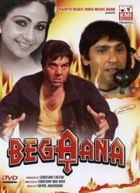 Begaana (1986) Songs Lyrics