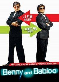 Benny And Babloo (2010) Songs Lyrics