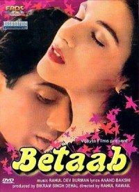 Betaab (1983) Songs Lyrics