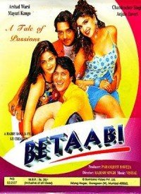 Betaabi (1997) Songs Lyrics