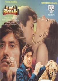 Betaaj Badshah (1994) Songs Lyrics