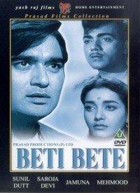 Film beti bete songs free download   daiporwaignosuf.