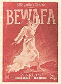 Bewafa (1952) Songs Lyrics