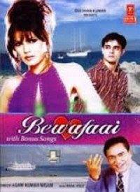 Bewafaai (2005) Songs Lyrics