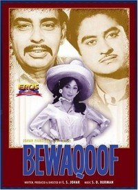 Bewaqoof (1960) Songs Lyrics