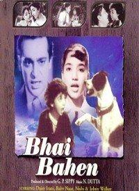 Bhai-Bahen (1959) Songs Lyrics