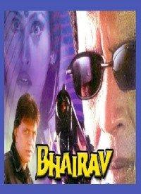 Bhairav Dweep (1994) Songs Lyrics