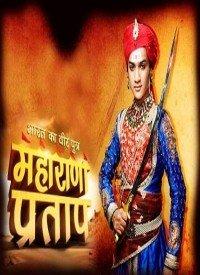 Bharat Ka Veer Putra: Maharana Pratap (2013) Songs Lyrics