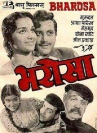 Bharosa (1963) Songs Lyrics