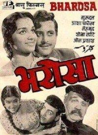 Bharosa (1963) Songs Lyrics