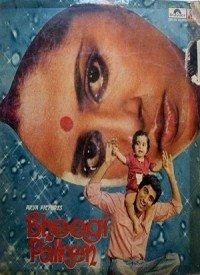 Bheegi Palkein (1982) Songs Lyrics