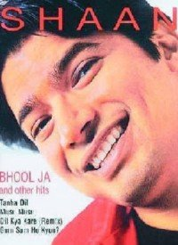 Bhool Ja (2002) Songs Lyrics