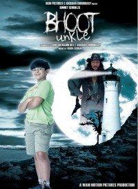 Bhoot Unkle (2006) Songs Lyrics