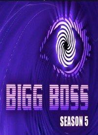 Bigg Boss - Season 5 (2012) Songs Lyrics