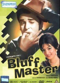 Bluff Master (1963) Songs Lyrics