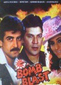 Mujhe Jeene Nahi Deti Lyrics   Bomb Blast (1993) Songs