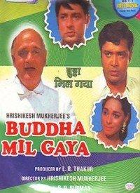 Buddha Mil Gaya (1971) Songs Lyrics