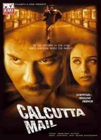 Calcutta Mail (2003) Songs Lyrics