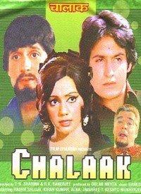Chalaak (1973) Songs Lyrics