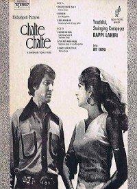 Chalte chalte [hd] chalte chalte (1976)   vishal anand   simi.