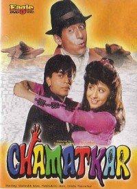Chamatkar (1992) Songs Lyrics