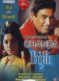 Chanda Aur Bijli (1969) Songs Lyrics