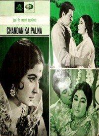 Chandan Ka Palna (1967) Songs Lyrics