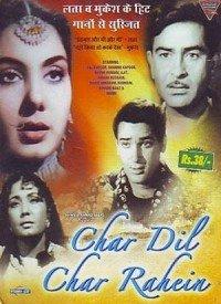 Char Dil Char Raahein (1959) Songs Lyrics