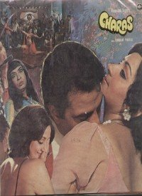 Charas (1976) Songs Lyrics