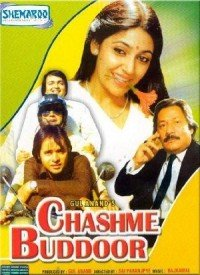 Chashme Buddoor (1981) Songs Lyrics