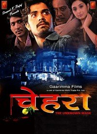 Chehra: The Unknown Mask (2013) Songs Lyrics