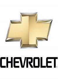 Chevrolet - TV Commercial Songs Lyrics