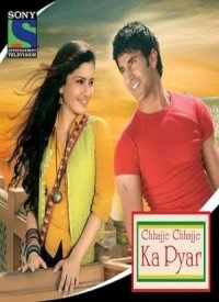 Chhajje Chhajje Ka Pyaar (2011) Songs Lyrics