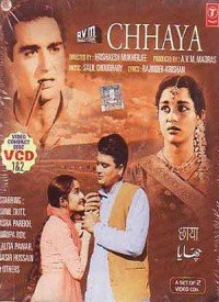 Somoyer Chhaya 3 Movie In Hindi Download