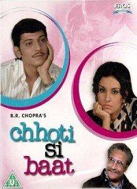 Chhoti Si Baat (1975) Songs Lyrics