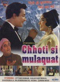 Chhoti Si Mulaqat (1967) Songs Lyrics