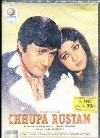 Chhupa Rustam (1973) Songs Lyrics