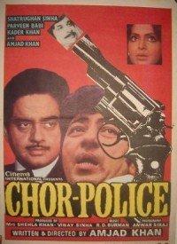 Chor Police (1983) Songs Lyrics