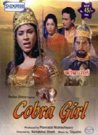 Cobra Girl (1963) Songs Lyrics