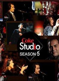 Coke Studio Pakistan – Season 5 (2012) Songs Lyrics