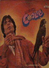 Coolie (1983) Songs Lyrics