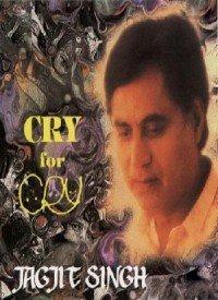 Cry For Cry (1995) Songs Lyrics