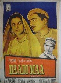 Daadi Maa (1966) Songs Lyrics