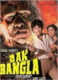 Daak Bangla (2000) Songs Lyrics