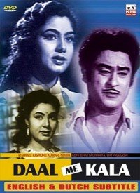 Daal Me Kala (1964) Songs Lyrics