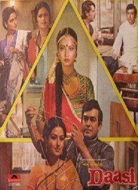 Daasi (1981) Songs Lyrics