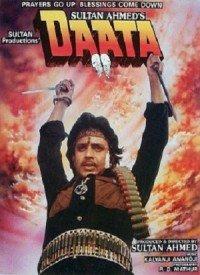 Daata (1989) Songs Lyrics