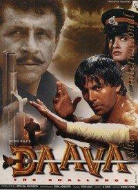 Daava (1997) Songs Lyrics