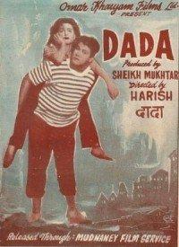 Dada (1949) Songs Lyrics