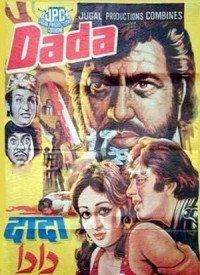 Dada (1979) Songs Lyrics